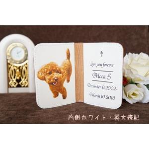 ペットのお写真入り!持ち歩ける位牌『ポケットメモリー』|fukufukuyama|03