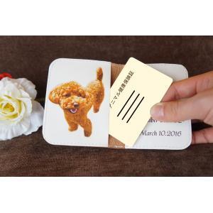ペットのお写真入り!持ち歩ける位牌『ポケットメモリー』|fukufukuyama|05