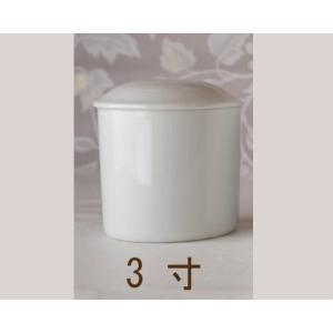 陶器製 白磁骨壷3寸サイズ|fukufukuyama