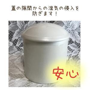 つぼピタ 骨壷内の湿気・カビ対策セット|fukufukuyama|06