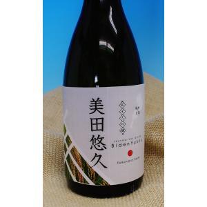 フクハラファームのお米で作った純米大吟醸酒 美田悠久一升瓶 生酒|fukuharafarm