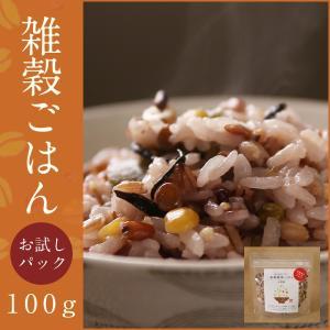 雑穀米100g お試し 雑穀 お試し雑穀米 ご飯 元精穀 10穀米|fukui-koshino