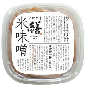 米麹味噌 1kg|fukui-koshino
