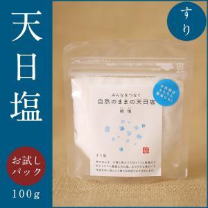 ギリシャ産無添加天日塩 すり100g 貊塩 料理やバスソルトに最適 無着色 塩 天然塩|fukui-koshino