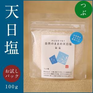 ギリシャ産無添加天日塩つぶ100g 貊塩 料理やバスソルトに最適 無着色 塩 天然塩|fukui-koshino