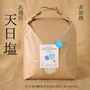 ギリシャ産無添加天日塩つぶ5kg 貊塩 料理やバスソルトに最適 無着色 塩 天然塩|fukui-koshino
