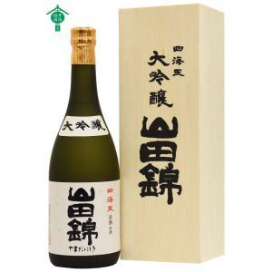 日本酒 大吟醸 山田錦 720ml ギフト 贈り物 に最適|fukui-syuzo