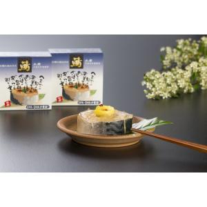 旬獲れ極みさば 水煮 24缶入|fukuican