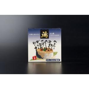 旬獲れ極みさば 水煮 24缶入 fukuican 03