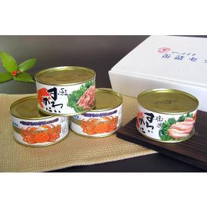 かに缶詰4缶詰め合わせ(A) fukuican