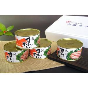 かに缶詰4缶詰め合わせ(B) fukuican