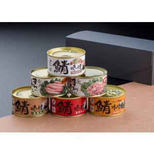 缶詰6缶詰め合わせ(A) fukuican