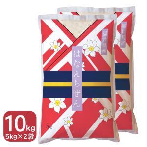 お米 5kg 2袋 30年 10kg 特A ハナエチゼン 福井県産 30年産 お米 5kg×2袋 白米 送料無料一部地域を除く|fukuikomeya