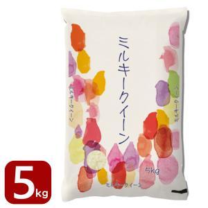 お米 5kg 福井県産 ミルキークイーン 5kg 白米 29年産 送料無料|fukuikomeya