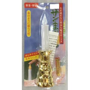 【国産】電子ロウソク 炎のように揺らぐ灯 (単四電池1本入)|fukuiyashintaro