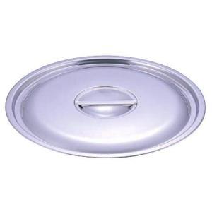 鍋蓋 寸胴鍋蓋 パワー・デンジ用鍋蓋42cm用 7-0011-0710 8-0011-0710|fukuji-net