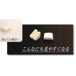 黒いまな板 ハイコントラストまな板 黒 K9 20mm 7-0347-0823 8-0353-0823|fukuji-net