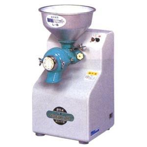 製粉機 電動卓上型製粉機やまびこ号L-S型(製粉ユニット) 7-0427-0201 8-0433-0201|fukuji-net
