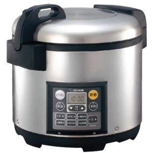 炊飯ジャー 象印業務用マイコン炊飯ジャーNS-QC36 7-0648-0401 8-0656-0401|fukuji-net