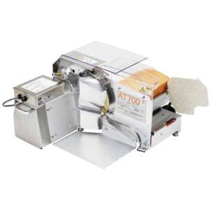 製菓用品 パンスライサー AT700Z/送料無料・業務用 7-1098-0401 8-1128-0401|fukuji-net