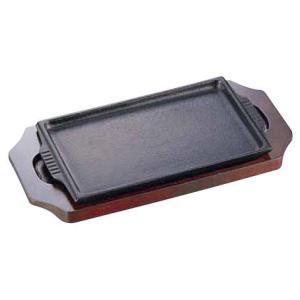 鋳鉄製 イシガキ ステーキ皿 角型08-24  24cm 6-1659-0801 7-1737-08...