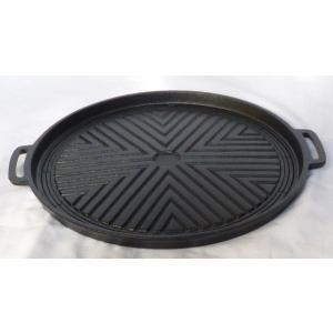 ジンギスカン鍋 IH対応 電磁調理器用鉄ジンギスカン鍋26cm 7-2035-0402 8-2089-0502|fukuji-net