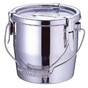 食缶 モリブデン フック着脱式汁食缶(シリコンゴム)21cm/汁用 7-0183-0203 8-0185-0203 fukuji-net