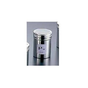 調味料入れ TKG 18-8 調味缶 大 Pw(パウダー) 7-0483-0107 8-0489-0107|fukuji-net