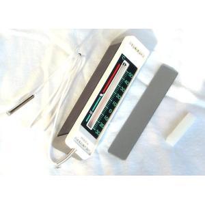 冷蔵庫用温度計 隔側温度計(マグネット式) 7-0584-1001 8-0592-1701|fukuji-net