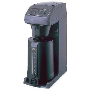 カリタ 業務用コーヒーマシン ET-350 7-0837-0201 8-0845-0201|fukuji-net
