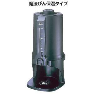 カリタ コーヒーポットCP-25 7-0837-0301 8-0845-0301|fukuji-net