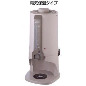 カリタ 電気ポットEP-25 7-0837-0401 8-0845-0401|fukuji-net