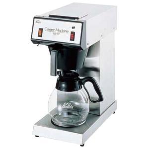 カリタ コーヒーマシンKW-12 7-0838-0201 8-0846-0301|fukuji-net