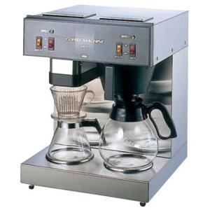 カリタ コーヒーマシンKW-17 7-0837-0601 8-0845-0601|fukuji-net