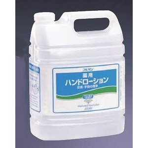 手指消毒用アルコール アルタン 薬用ハンドローション 4.8リットル 7-1351-0203 fukuji-net