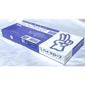 使い捨て手袋 ハイグローブ(ポリエチレン製)200枚入 S 7-1379-0701 fukuji-net