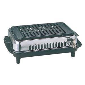 焼肉ロースター 高級焼肉機 じゅん Y-77C型 ガス式 卓上用 7-0948-05 8-0978-02|fukuji-net