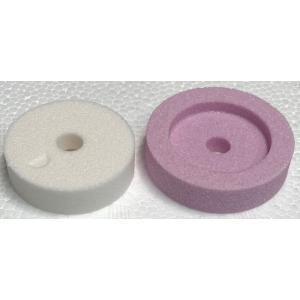 製菓用品 パンスライサーAT700( アルファ70/100共通)用 砥石2枚セット 8-1128-0401-01|fukuji-net