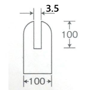 パーテーション コロナ アクリル 飛沫感染防止 透明板用脚のみ(2枚組)4mm厚 fukuji-net