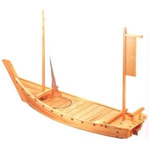 舟盛器 木製4尺大和大漁舟 網付121cm f6-754-5