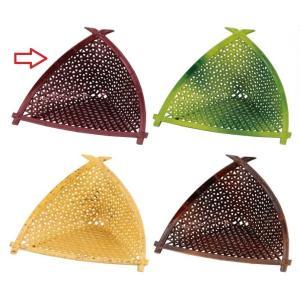 天ぷら篭 ABS 8寸やすらぎ三角篭 茶パール f5-462-13