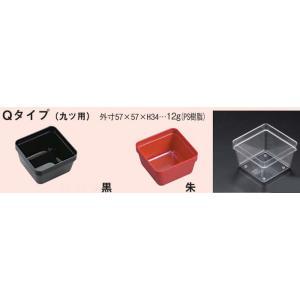 重箱用仕切 6.0寸重用PCブロック仕切 Qタイプ(九ツ用) f41-62-5kr|fukuji-net