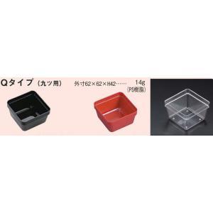 重箱用仕切 6.5寸重用PCブロック仕切 Qタイプ(九ツ用) f41-64-5kr|fukuji-net