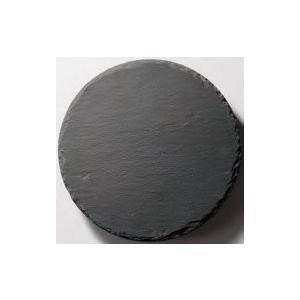 皿 丸 ストーンプレート(天然石) φ20cm 黒色スレート fukuji-net