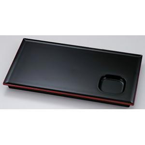 和皿 9.2寸タレ付長角盛皿 黒渕朱全面塗 ABS樹脂製