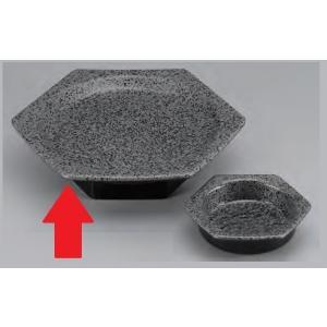セラミーター 6.5寸 亀甲高月盛鉢 本体 鉄砂 樹脂製食器 食器洗浄機対応 f6-682-5