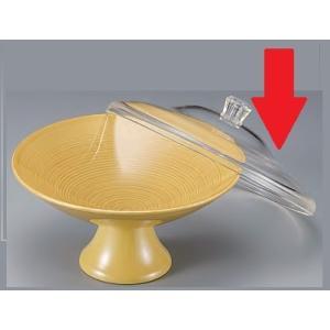 セラミーター 高月錦鉢 蓋Bタイプ 樹脂製食器 f6-680-12