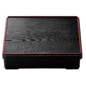 弁当箱 8寸 角木目松花堂(正方形) 黒天朱 f6-1044-9|fukuji-net