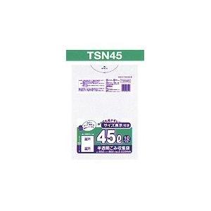 ゴミ袋 TSN45 白半透明ごみ収集袋45L レギュラータイプ(10枚入)