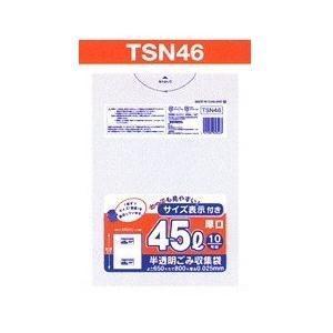 ゴミ袋 TSN46 白半透明ごみ収集袋45L 厚口タイプ(10枚入) fukuji-net